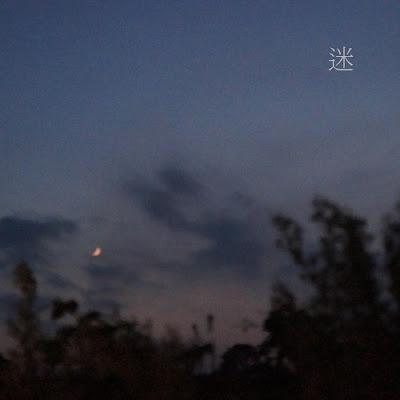 Hwaryeo - 미인