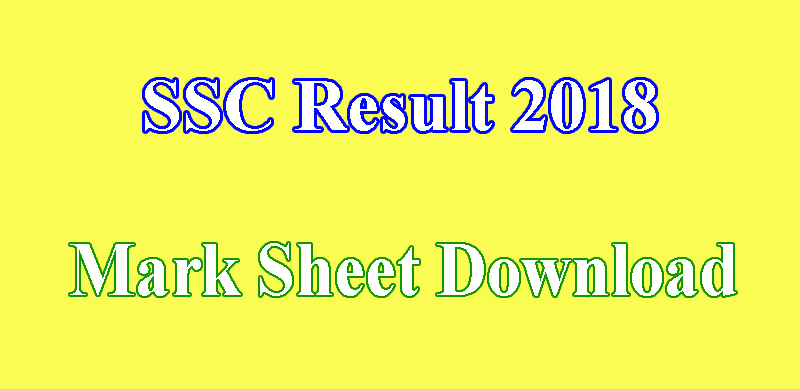 HSC Result 2018 Marksheet Download