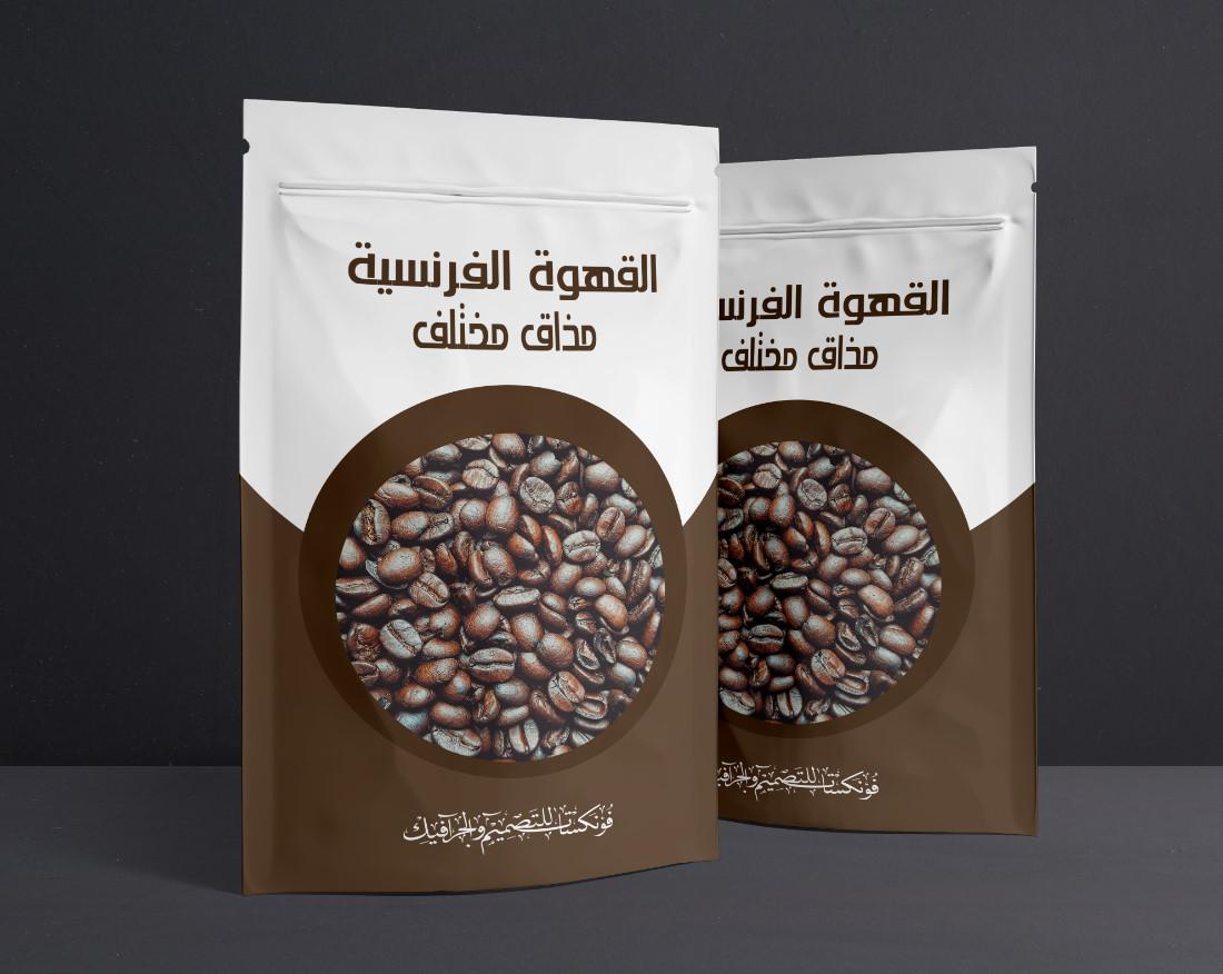 موك اب عرض تصميمات خاصة باكياس القهوة او اى منتجات اخرى