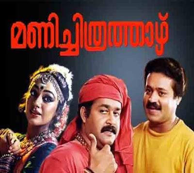 manichitrathazhu movie box office trivia review revisit