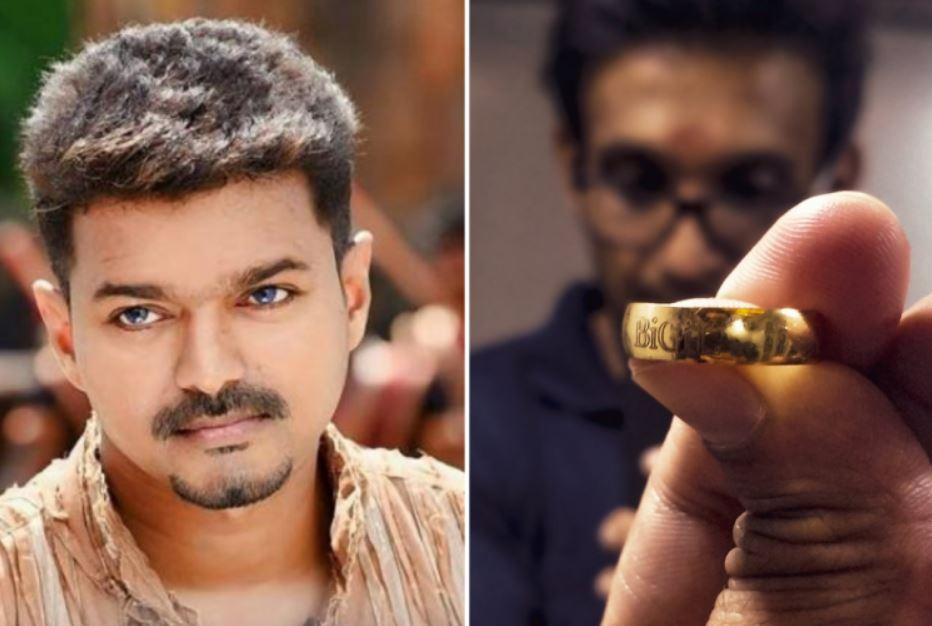 vijay-thalapathy-gift-400-gold-rings