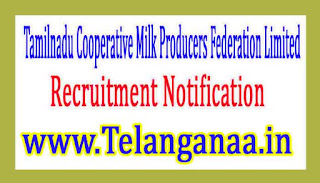 AAVIN Cooperative Milk Producers Federation Limited