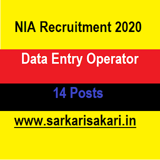 NIA Recruitment 2020- Data Entry Operator (14 Posts)