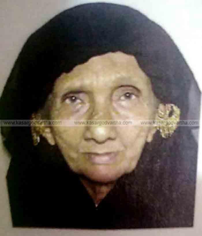 Kasaragod, Kerala, News, Obituary, Maryam Hajjumma from Bapaliponam passed away.