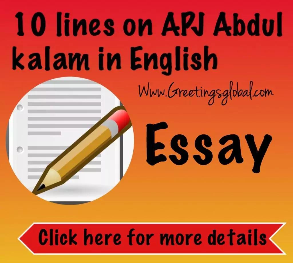 10 lines on APJ Abdul kalam in English
