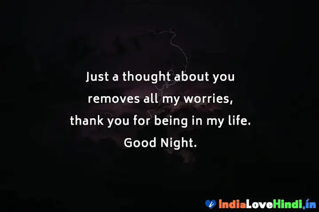 good night sms for couples