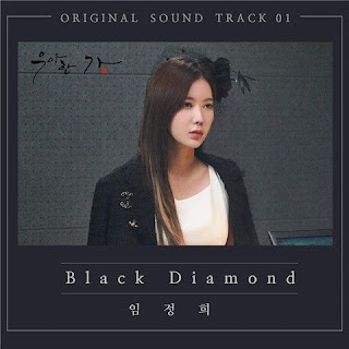 [Single] Lim Jeong Hee - Graceful Family OST Part.1 (MP3) full zip rar 320kbps