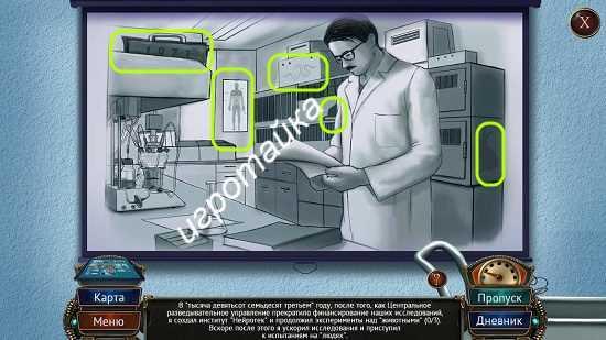 семейные тайны 3 первый кадр из фильма