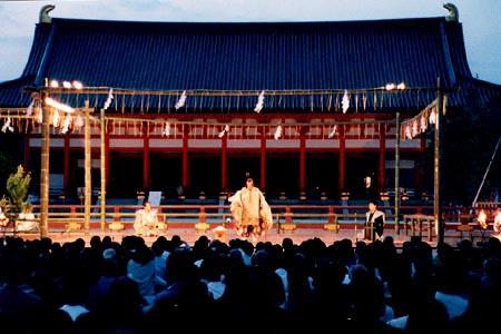 Kyoto Takigi Noh at Heian Shrine in Kyoto