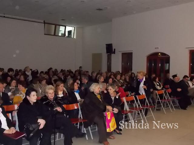 Εκδήλωση του Μουσικού Ομίλου Στυλίδας