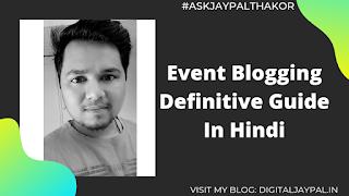 Event Blogging In Hindi