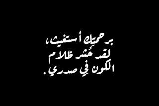 خلفيات واتس اب سوداء حلوه 2019