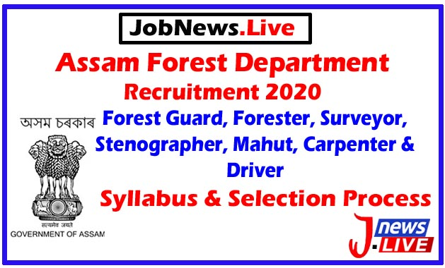 Assam Forest Department Syllabus 2020: Selection Process & Syllabus
