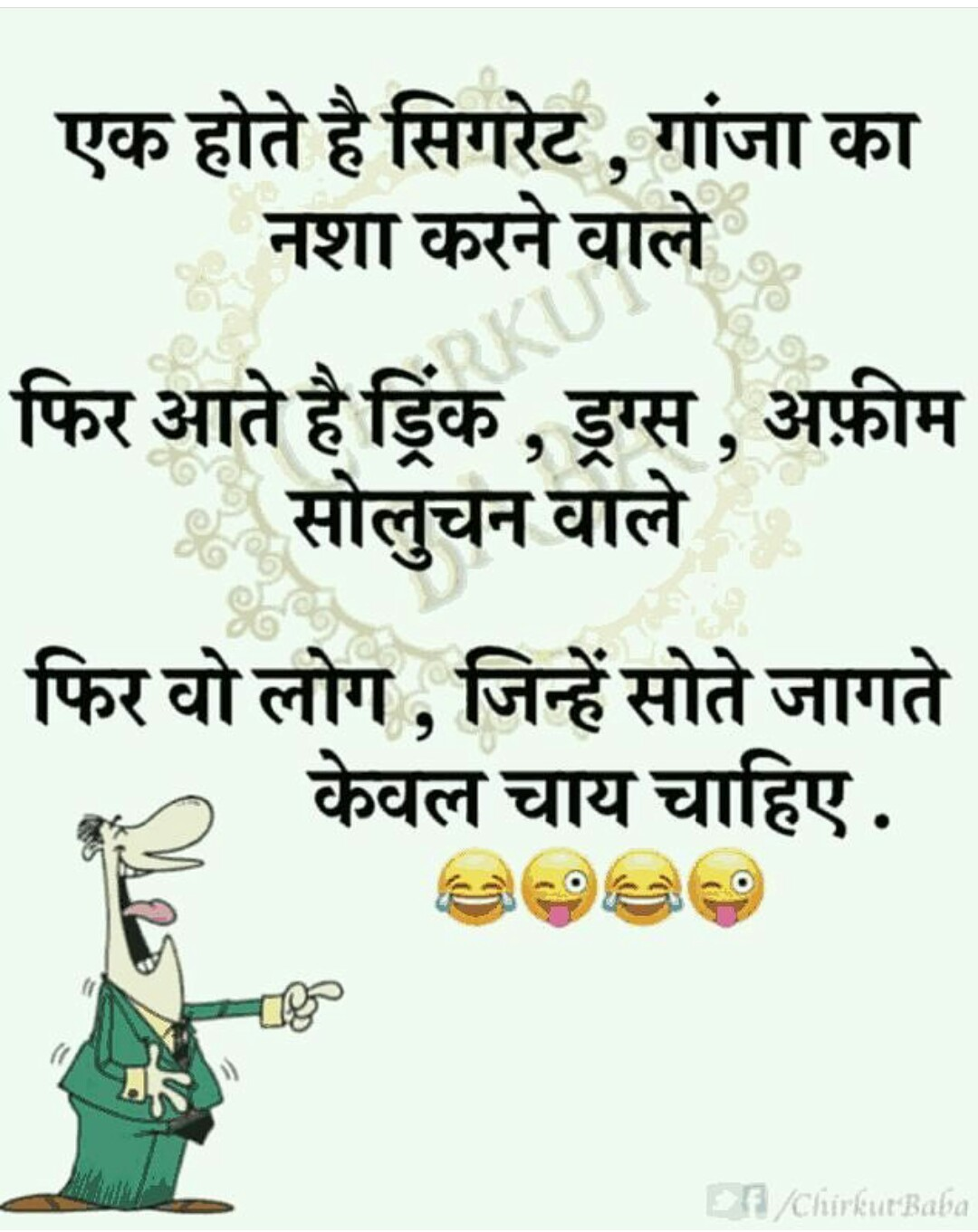 New sexy jokes in hindi