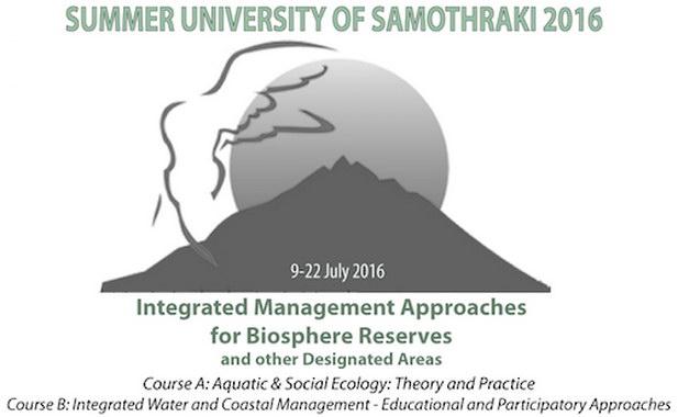 Στη Σαμοθράκη 80 φοιτητές από 10 χώρες για τις εργασίες του 3ου Θερινού Πανεπιστημίου