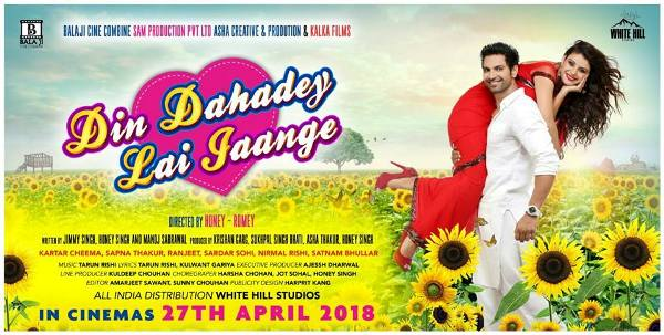 full cast and crew of Punjabi movie Din Dehade Lai Jaange 2019 wiki, Din Dehade Lai Jaange story, release date, Din Dehade Lai Jaange Actress name poster, trailer, Photos, Wallapper
