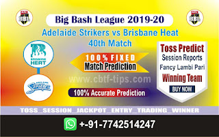 cricket prediction 100 win tips Adelaide vs Brisbane 40th match