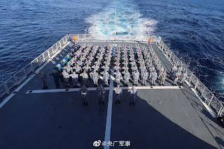 PLAN Chinese Navy type 052D