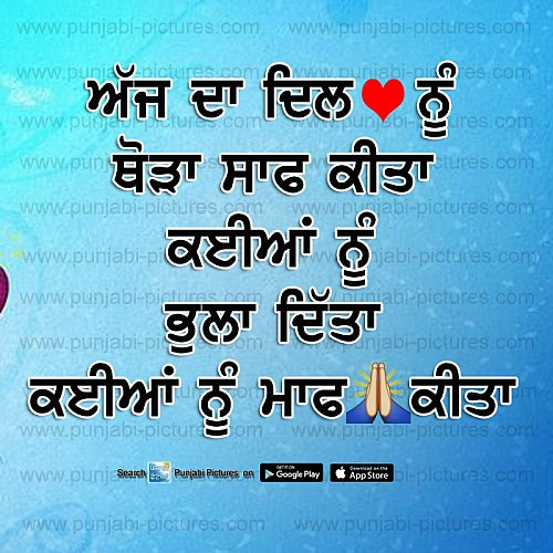 Punjabi Sad whatsapp Images dp
