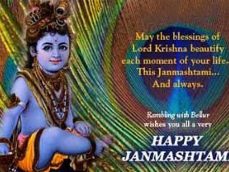 janmashtami-messages-wishes