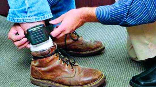 Nuevo código incluye vigilancia electrónica para imputados