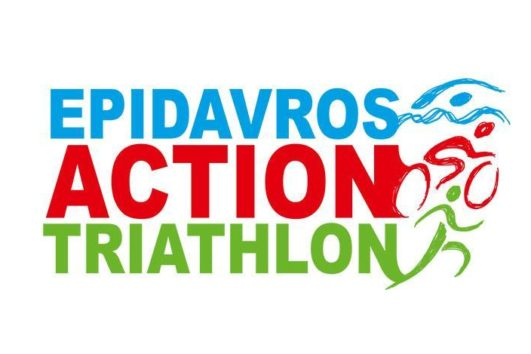 """Όλα έτοιμα για το """"Epidavros Action"""" 11 και 12 Σεπτεμβρίου στον Δήμο Επιδαύρου"""