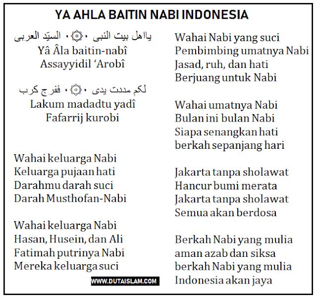 ya ahla baitin nabi versi bahasa indonesia lengkap