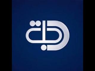 تردد قناة دجلة Dijlah العراقية الفضائية دجلة الجديد 2018 علي النايلسات