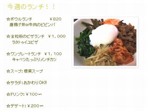 HP情報 cafe txakoli(エスニックカフェ チャコリ)