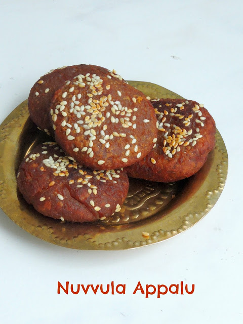 Wheat Sweet Crackers, Nuvvula appalu