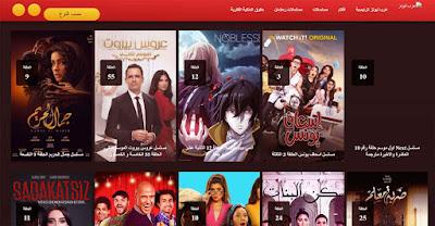موقع عرب ليونز( Arablionz ) لمشاهدة الافلام والمسلسلات مجانا