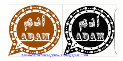 تنزيل برنامج واتس اب ادم اسود و بني ضد الحظر اخر اصدار 2020 AdamWhatsApp