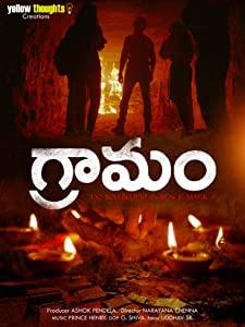 Gramam (2021) HDRip Telugu Full Movie Online Free