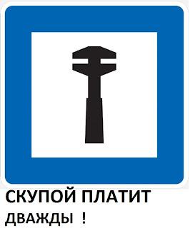 Знак С.Т.О. фото image