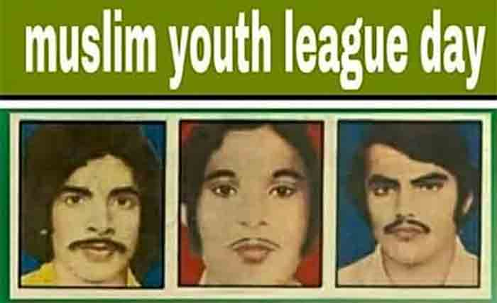 Youth League Day observed