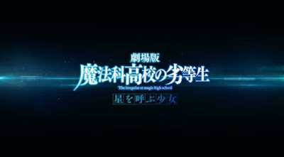 Mahouka Koukou no Rettousei Hoshi o Yubu Shoujo