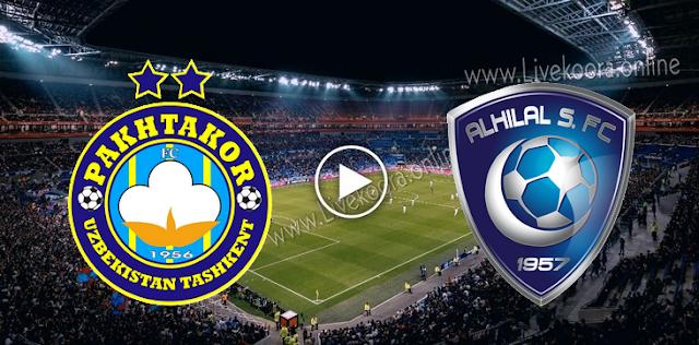 موعد مباراة الهلال وباختاكور بث مباشر بتاريخ 17-09-2020 دوري أبطال آسيا