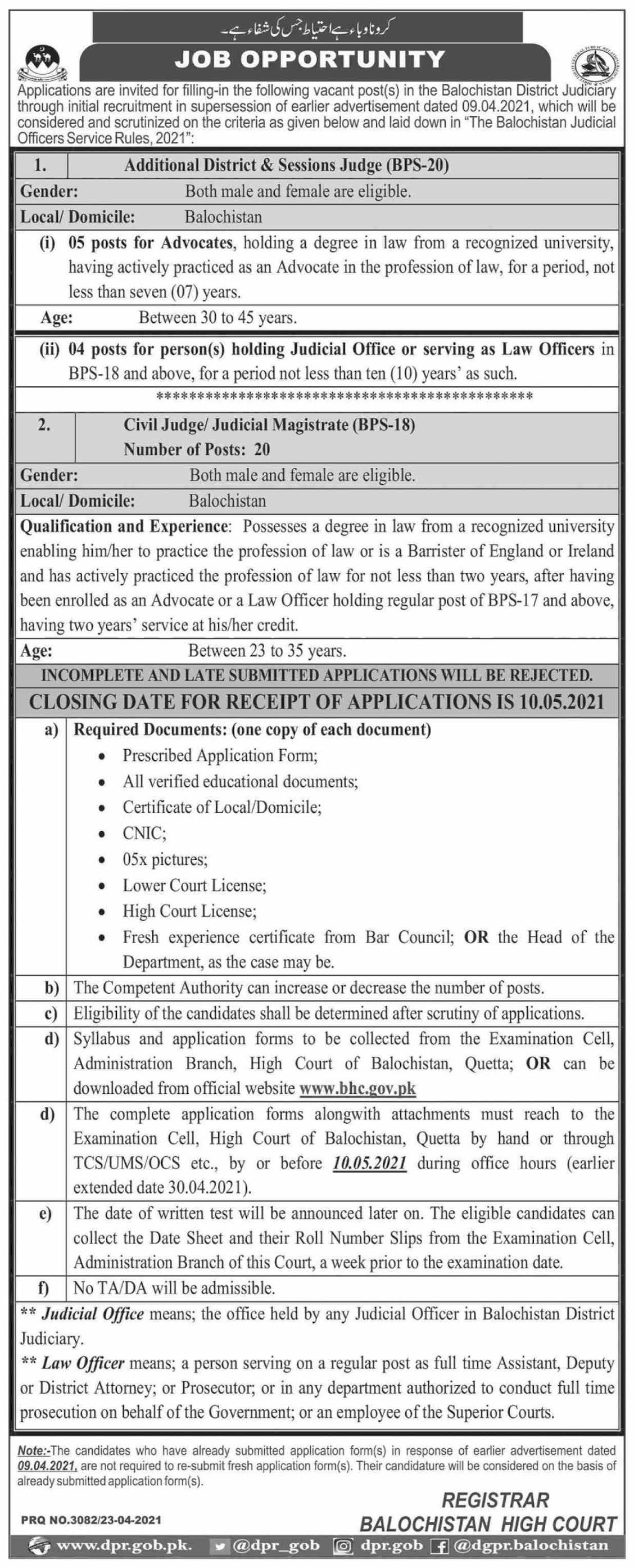 www.bhc.gov.pk Jobs 2021 - Balochistan High Court Jobs 2021 in Pakistan - Download BHC Job Application Form