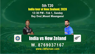 Today Match Prediction New Zeland vs India T20 5th T20 100% Sure