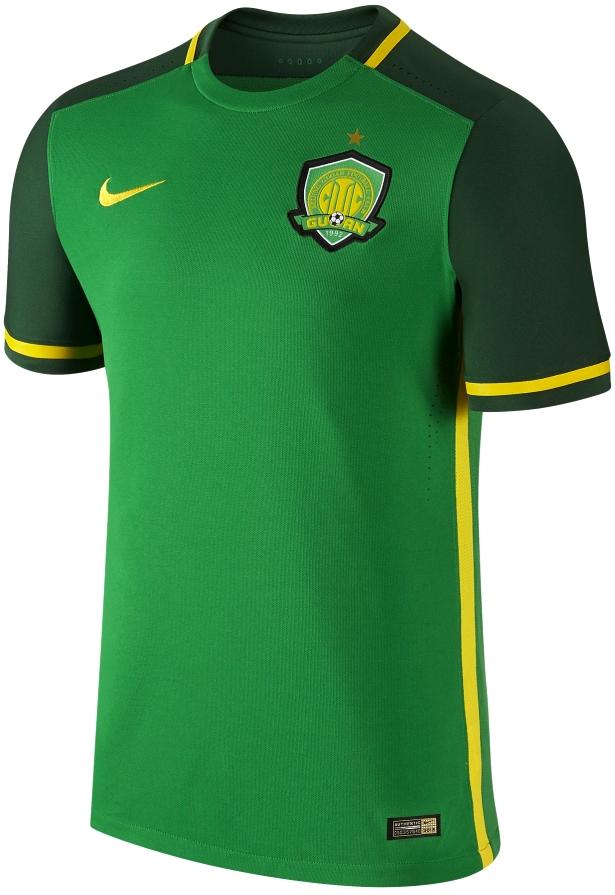 Nike divulga nova camisa titular do Beijing Guoan - Show de Camisas cca5e165833d9