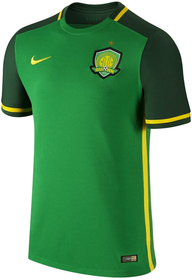 1db3a447c4631 Nike divulga nova camisa titular do Beijing Guoan - Show de Camisas