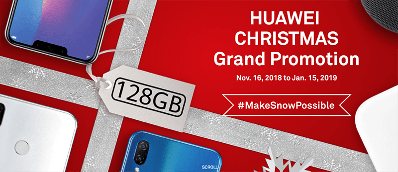 Huawei launched their Christmas Grand Promotion today Huawei to launch their Christmas Grand Promotion amongst freebies on lead devices