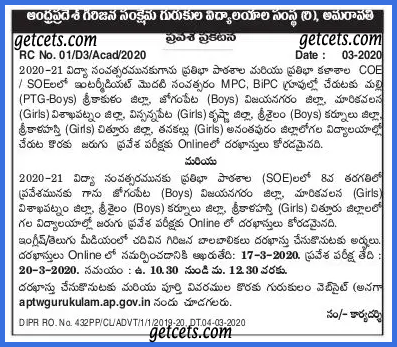 AP tribal welfare Inter & 8th admissions 2020-21 for aptwreis coe gurukulam