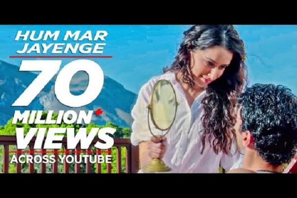 Hum Mar Jayenge Lyrics Aashiqui 2