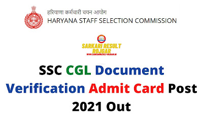 SSC CGL Document Verification Admit Card Post 2021 Out