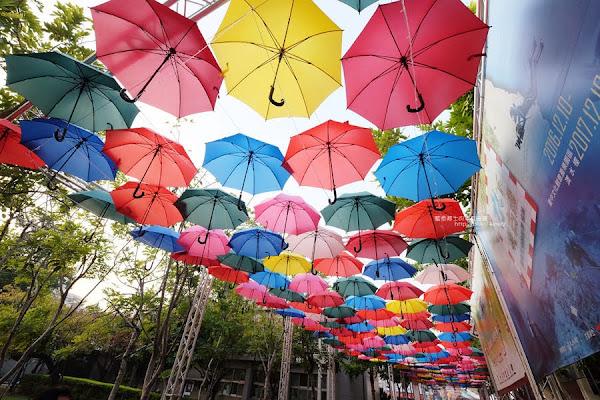ขายส่งร่ม ราคาจับต้องได้ สกรีนร่ม สวยสุดใน3โลก โรงงานร่ม ราคาแสนถูก