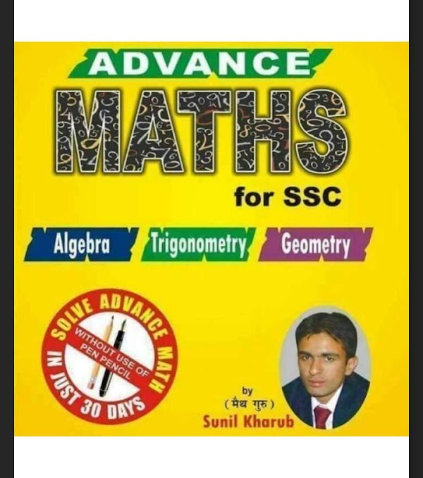 Advance Maths Study Material PDF ebook Download for Competitive Exams