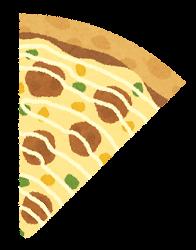 カットされたピザのイラスト(ミートボール)