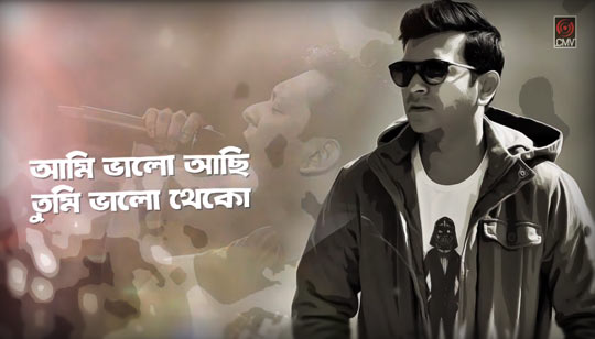 Bhalo Achi by Tahsan Bangla Song