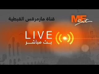Mesat coptic tv live